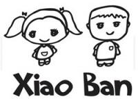 Xiao Ban