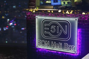 4 EON Heli Bar (1)