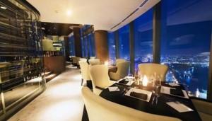 SKY DINING 3