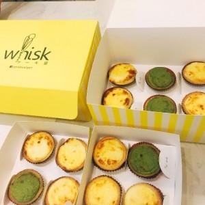 whisk 3