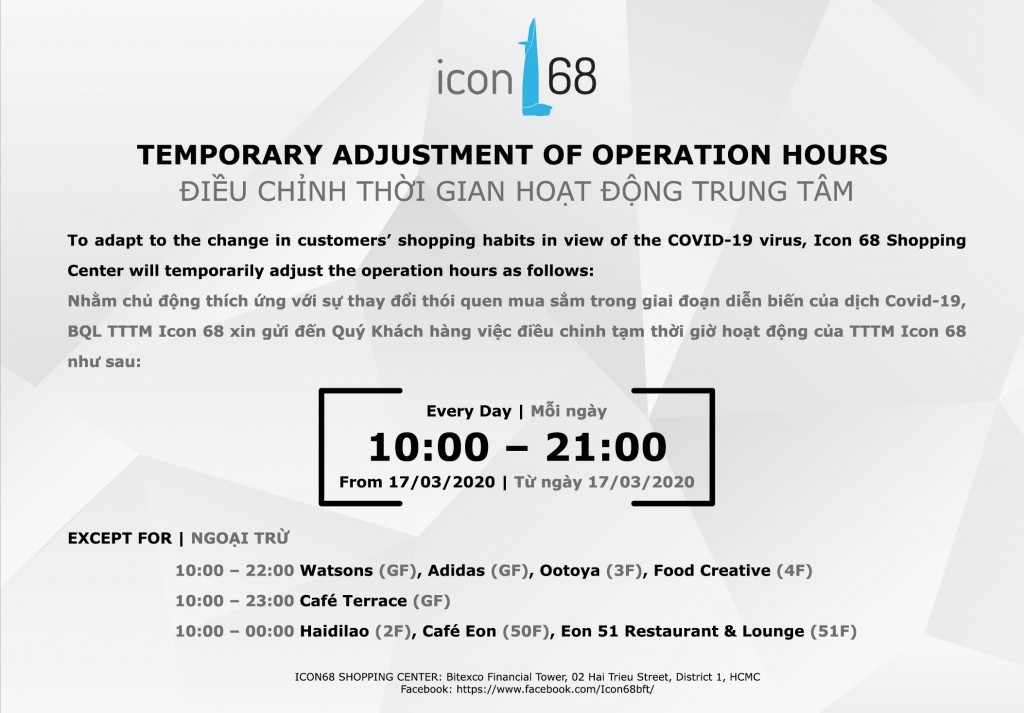 Announcement of operation hour of Icon68_Artwork